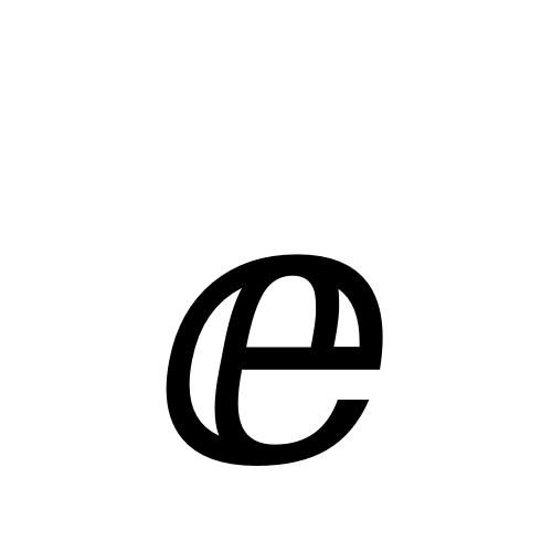 DejaVu Serif, Book - ⅇ
