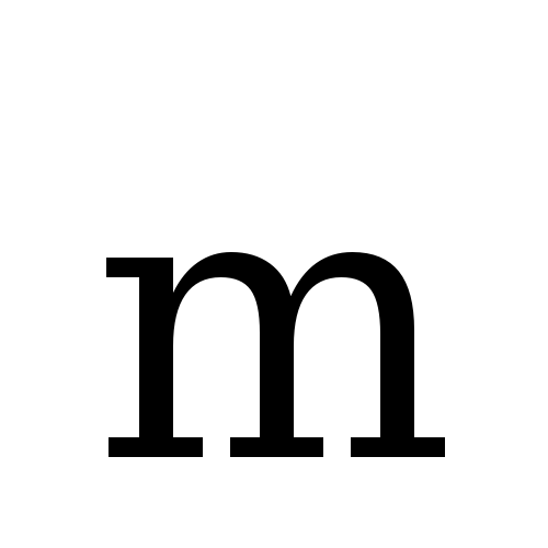 DejaVu Serif, Book - ⅿ