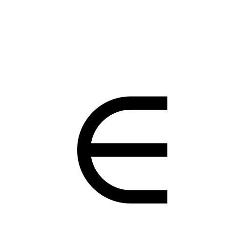 DejaVu Serif, Book - ∈