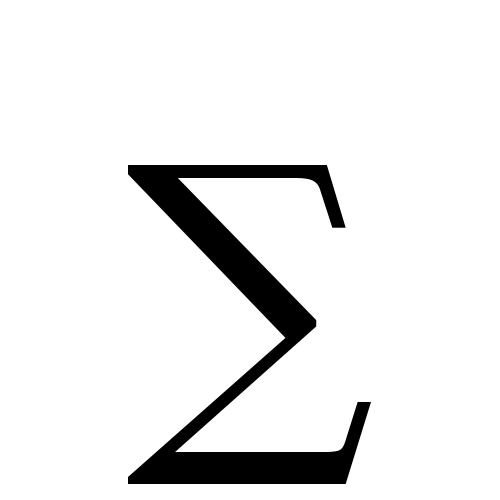 DejaVu Serif, Book - ∑