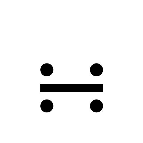 DejaVu Serif, Book - ∺