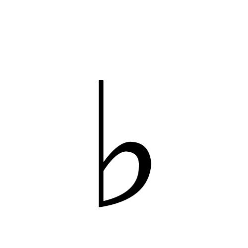 DejaVu Serif, Book - ♭