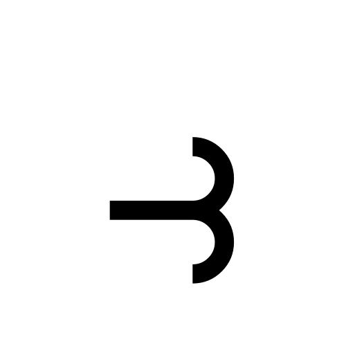 DejaVu Serif, Book - ⥽