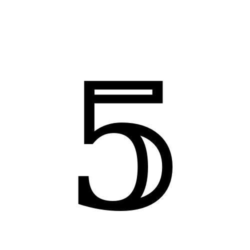 DejaVu Serif, Book - 𝟝