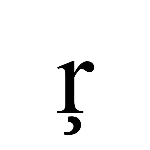 Times New Roman, Regular - ŗ