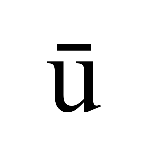 ū latin small letter u with macron times new roman regular
