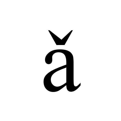 ǎ | latin small letter a with ...