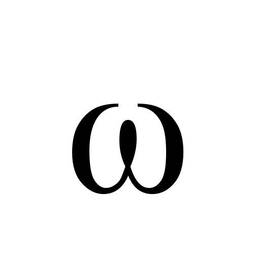 Omega Letter Erkalnathandedecker