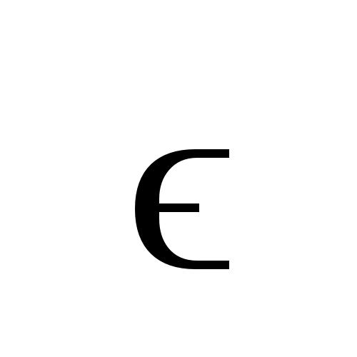 ϵ | greek lunate epsilon symbol | Times New Roman, Regular ...