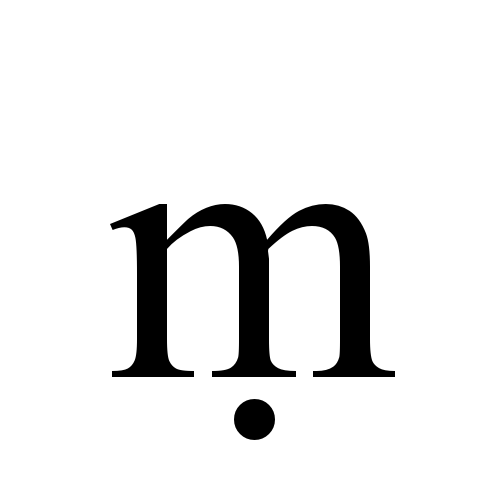 Times New Roman, Regular - ṃ