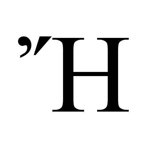 Times New Roman, Regular - Ἤ