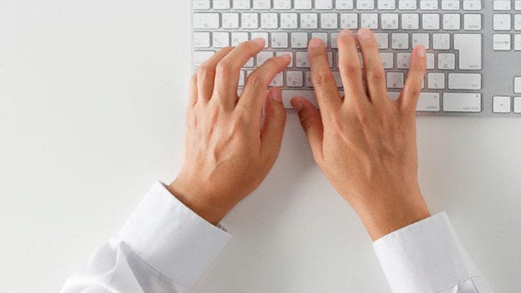 atajos-teclado