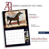2018 AHT's March Leader Of The Times