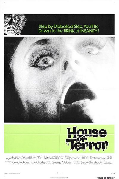 House of Terror (the PG variety)