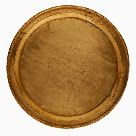 Engraved Antique Brass Tray