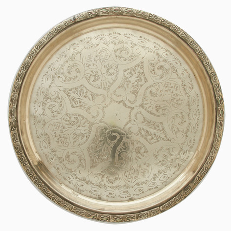 Four Winds Silver Sinia Tea Tray
