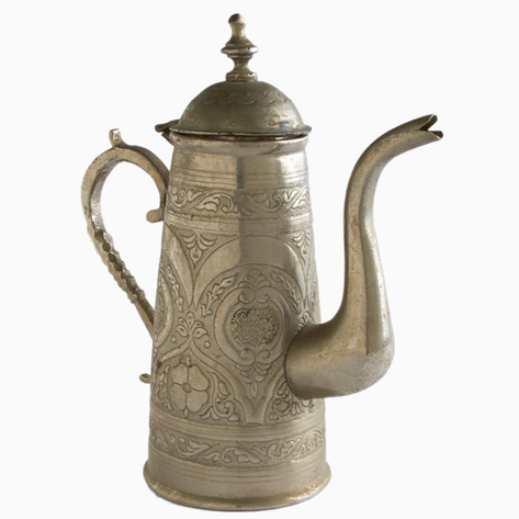 Dramatic Heights Vintage Moroccan Coffeepot