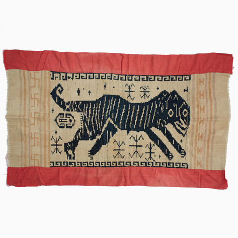 The King of Beasts Vintage Tapestry