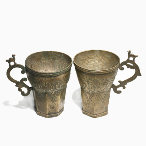 Engraved Chicha Cups