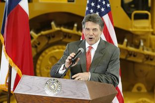Gov. Rick Perry announced on Monday, July 8, 2013, in San Antonio that he will not seek re-election.
