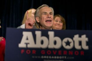 Attorney General Greg Abbott declares victory in the Republican primary on March 4, 2014 in San Antonio.