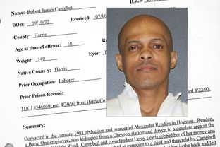 Robert Campbell Granted Stay of Execution
