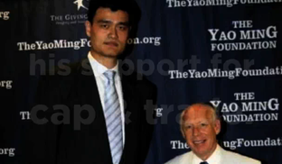 Yao Ming and Bill White photo used in Texans for Perry web video.