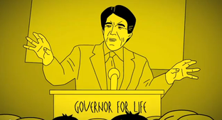 A cartoon version of Gov. Rick Perry from a Bill White web video.