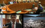 In the latest Newsreel: The House fights over whether and how to tap the Rainy Day Fund, lawmakers hold hearings on the explosion in West and Gov. Rick Perry says there is plenty of time left in this session to get things done.