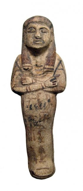 Lot Antiquities Auction 37: Discovery Auction