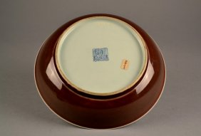 Lot Important Chinese Antiques and Works of Art