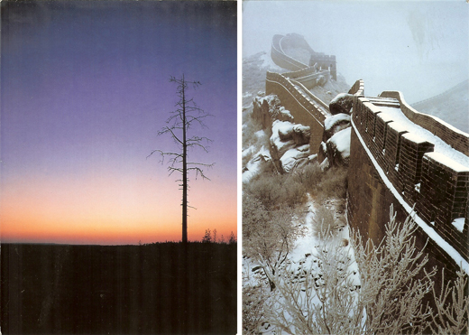SonOfBilly favourite postcards Finnish Nature Photo + great wall