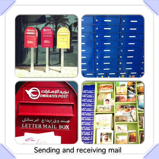 Sending and receiving mail