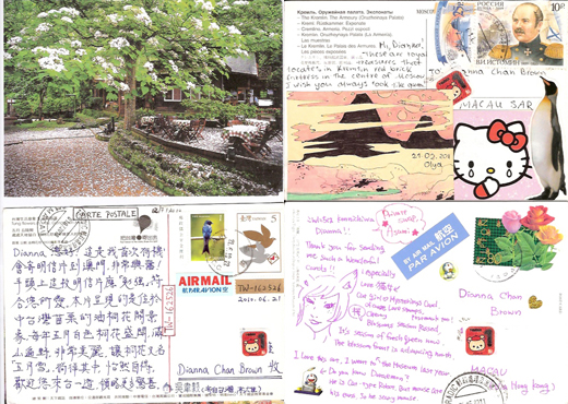 DiannaMacau's favourite postcards