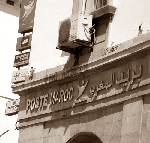 Hawwa's new post office
