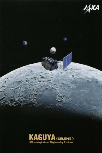 Japanese lunar orbiter spacecraft SELENE(Kaguya)