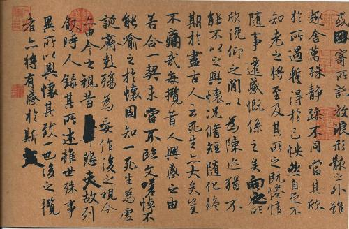 chinese writings The latest tweets from writing chinese (@writingchinese) a project on contemporary chinese fiction at the university of leeds for authors, translators, publishers.