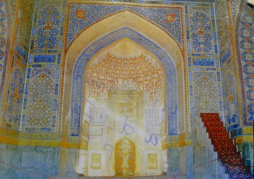 "Samarqand - Madrasah ""Tillya-Kari"". An interior of the Golden Hall."