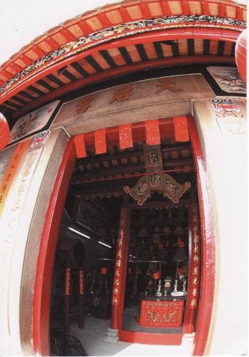 Tin Hau Temple in Peng Chau, Hong Kong.