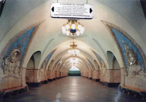 Vestibule of the metro station Taganskaya-Koltsevaya (in the circular line) 1950