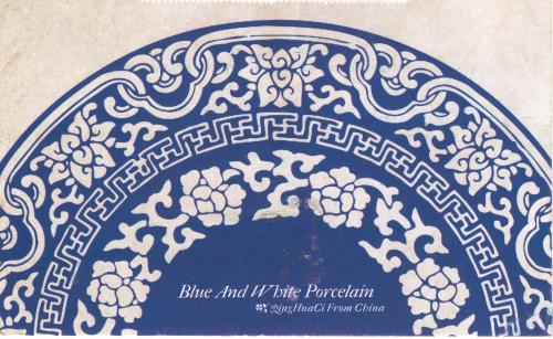 Blue and White Porcelain from China