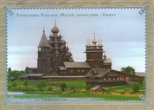 Lovely postcard from Dinara in Russia