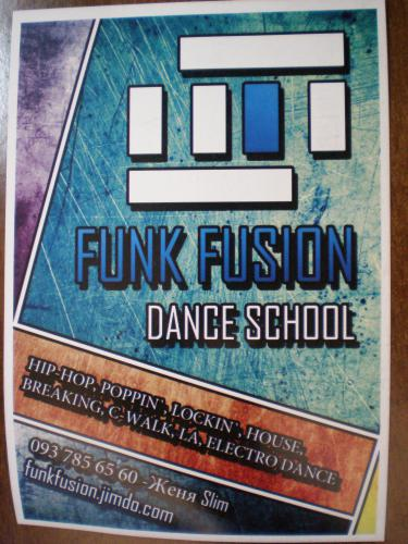 Ad about a dance school - FUNK FUSION,which is the best dance school in Obesa in Ukraine.He learn dance in the school.