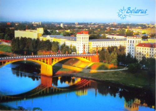Vitsebsk, Bridge over the Western Dzvina, Belarus