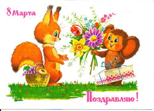 Very cute cartoon characters from Russia