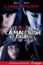 Poster de:1 Juon 2: La Maldición Final