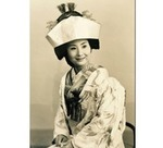 My Dear Chikako Sanders
