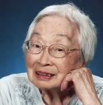 Toshiko Mikami (1918 - 2018)