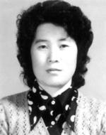 Yung Bun Lee (1938 - 2018)