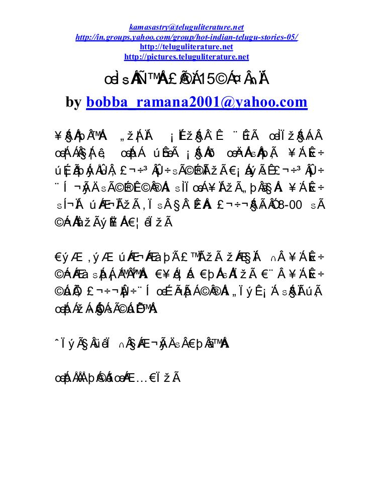Norsok r 003 pdf